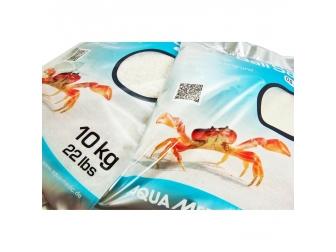 Aqua Medic Bali Sand 0,5 – 1,2 mm, 10 kg sac